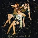 愛と夢/Sister Q