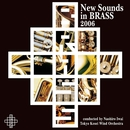 NSB 2006/VARIOUS