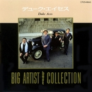 BIG ARTIST BEST COLLECTION/デューク・エイセス