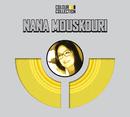NANA MOUSKOURI/COLOU/Nana Mouskouri