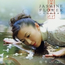 Jasmine Flower -中国歌物語-/ウーファン(伍芳)