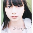 I LOVE YOU !/ナスカ