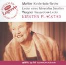 Mahler: Kindertotenlieder / Wagner: Wesendonk Lieder etc/Kirsten Flagstad