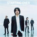 STARTING OVER/エレファントカシマシ