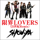 限界LOVERS(21世紀Remix)/SHOW-YA