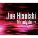 Melodyphony ~Best of Joe Hisaishi~/久石譲