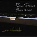 Piano Stories Best '88-'08/久石 譲