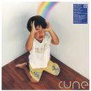 BEST 1999-2004/cune