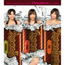 明日は明日の君が生まれる/Chocolove from AKB48