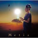 めぐる愛の中で/Metis