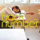 恋/back number