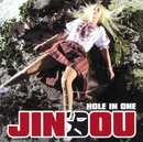 HOLE IN ONE/JINDOU