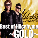 Best of Hilcrhyme ~GOLD~/ヒルクライム