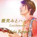 Love human TRACKS/Maia Barouh