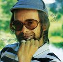 ロック・オブ・ジ・ウェスティーズ +1/Elton John