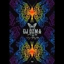 六本木ツンデレラ/DJ OZMA