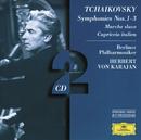 チャイコフスキー:SYM1-3/カラヤン/Berliner Philharmoniker, Herbert von Karajan