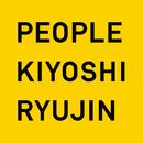 PEOPLE/清 竜人