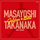 ゴールデン☆ベスト 高中正義 (EMI YEARS)/高中正義
