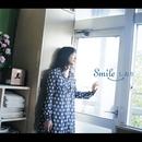 Smile/君の傘/しおり