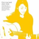 Ono Lisa best 2002-2006/小野リサ