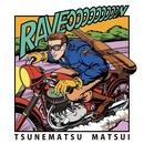 RAVE ON/松井恒松
