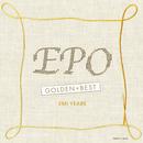 ゴールデン☆ベスト EPO (EMI YEARS)/EPO