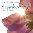 Lifestyle Music presents Awakening~爽やかな目覚め/VARIOUS