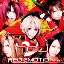 RED EMOTION~希望~/ν[NEU]