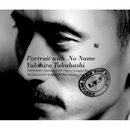 Portrait with No Name/高橋幸宏