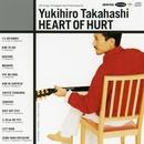 Heart of Hurt/高橋 幸宏