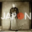 JAPON (通常盤)/175R