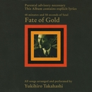 Fate of Gold/高橋 幸宏