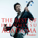 THE BEST OF HIROMITSU AGATSUMA -freedom-/上妻宏光