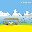 フラリー・トロリー・ツアー/フラリーパッド