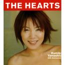 THE HEARTS/山下久美子