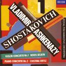 ショスタコーヴィチ:弦楽四重奏曲全集/Cristina Ortiz, Boris Belkin, Royal Philharmonic Orchestra, Vladimir Ashkenazy