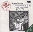 ベートーヴェン:交響曲第3、5、7番/Wiener Philharmoniker, Sir Georg Solti