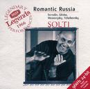 ロマンティック・ロシア/London Symphony Orchestra, Paris Conservatoire Orchestra, Sir Georg Solti