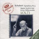 シューベルト:交響曲第8番<グレイト>/Wiener Philharmoniker, Sir Georg Solti