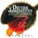 A. Vivaldi - Le Quattro Stagioni Opus 8/Werner Krotzinger, Karl Münchinger, Stuttgarter Kammerorchester, Jean-Pierre Rampal