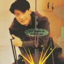 BTB Qin Jin Ni/Leon Lai