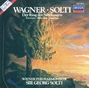 ショルティ/ニュ-・ワ-グナ-・デラック/Wiener Philharmoniker, Sir Georg Solti