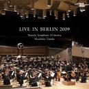 ライヴ・イン・ベルリン2009/早稲田大学交響楽団, 田中雅彦