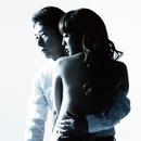 男と女3 Special Edition/稲垣潤一