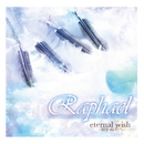 eternal wish~届かぬ君へ~/Raphael-Starring 華月-