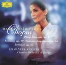 ショパン:ピアノ協奏曲第1番、他/Maria João Pires, Chamber Orchestra Of Europe, Emmanuel Krivine