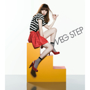 STEP/meg