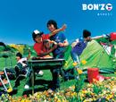 ありがとう~/BON'Z