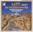 ローマのクリスマス/Gabrieli Players, Paul McCreesh, Gabrieli Consort